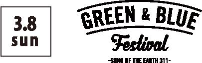GREEN & BLUE Festival