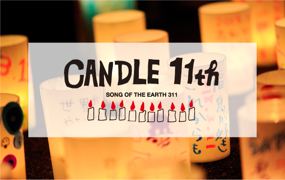 CANDLE 11th