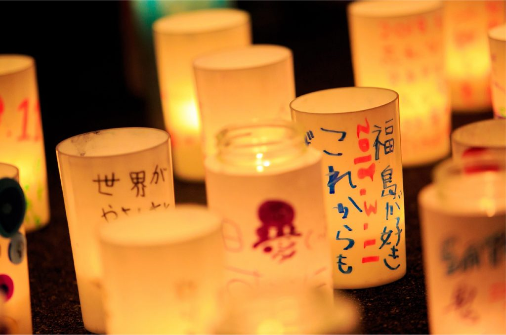 CANDLE 11th イメージ